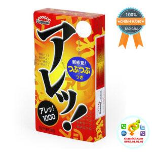 Bao cao su siêu gai Sagami Are ( hộp 10 )