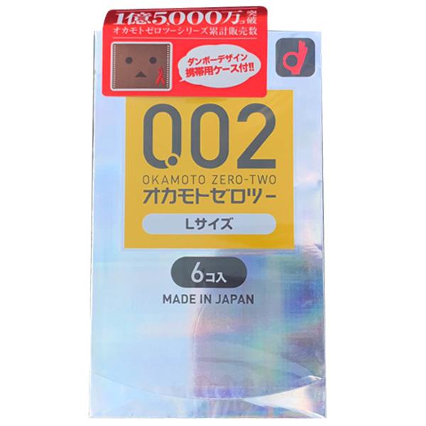 bao cao su size lớn okamoto 002