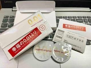 mua bao cao su sagami 0.01mm hàng chính hãng giá tốt